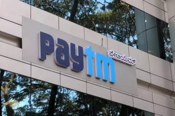 NHRDN - Mumbai Chapter Paytm Money appoints new Chief Technology Officer
